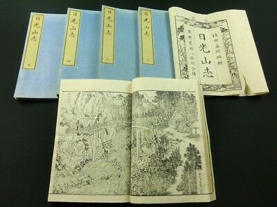 NIKKO Japanese Woodblock Print 5 Books Set HOKUSAI KAZAN BUNCHO EDO ORIGINAL *50
