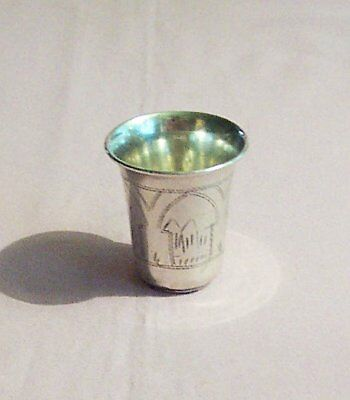 Vintage Russian Silver Judaica Kiddush Cup,Hand Engraved, Marked 84