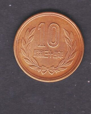 An 10 Yen Coin Don T Know Date