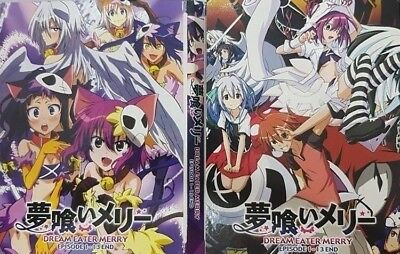 DVD Japanese Anime Dream Eater Merry (1-13 End) English Subtitles Free Shipping