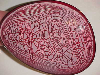 Signed Camphill Village Modern Enamel Copper Art Bowl Midcentury Abstract Nice!!