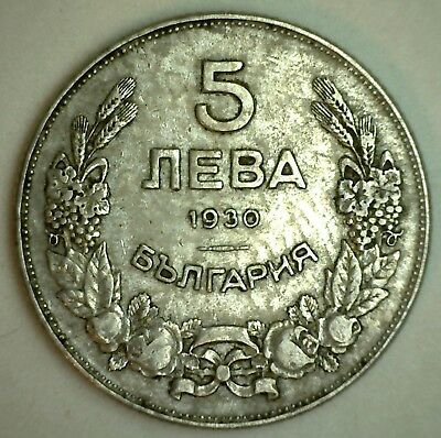 1930 Copper Nickel Bulgaria 5 Leva Coin KM# 39