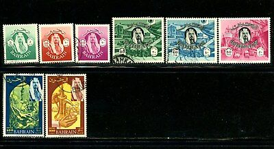 Bahrain Scott # 141, 142, 144, 145, 146, 147, 149, 151 - Used - CV=$9.00
