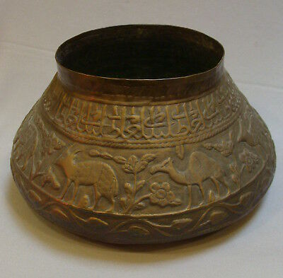 Antique Islamic Persian Turkish Ottoman Large Brass Vase Animals & Writing