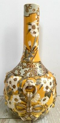 Antique Satsuma Moriage Japanese Vase Yellow Kyoto Flower Enameled Bottle Neck