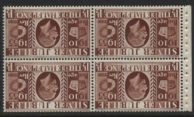 1935 1½d SILVER JUBILEE INVERTED WMK U/MINT BOOKLET PANE OF FOUR. SG 455aw