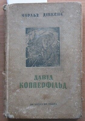 Ukraine Ukrainian Book 1939 Old Vintage David Copperfield Charles Dickens Story