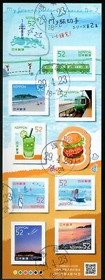 Japan 2017 52y My Journey Stamp Series No2 Sheet of 10 Fine Used