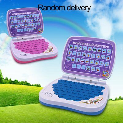 Russian Learning Machine Early Education Learning Machine Color Random DB