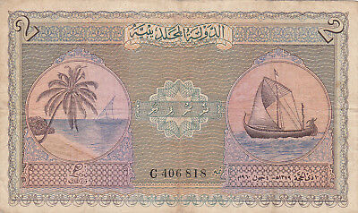 2 Rupees Fine Banknote From Maldives 1960!pick-3!first Independence Issue