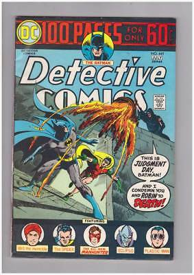 Detective Comics # 441 Judgement Day  100 page issue !  grade 8.0 scarce book !