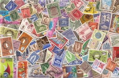 Bahrain Stamp Collection - 200 Different Stamps