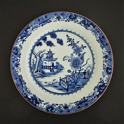 Large Antique Chinese  Qianlong Period 18th Century Porcelain Charger Plate