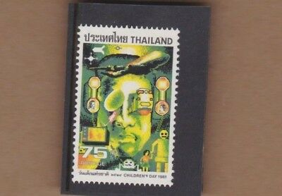 1981 Thailand Children SG 1057 MUH