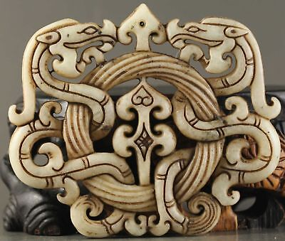 Chinese natural How Old jade hand-carved statue of double dragon pendant