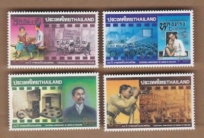 1997 Thailand Cinema SG 1945/8 MUH Set 4