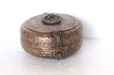 1900's Old Brass Carved Round Inlay Engraved Handcrafted Bread/Jewellery Box Y84