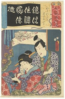 Toyokuni III Utagawa, Theatre Actors, Ukiyo-e, Original Japanese Woodblock Print