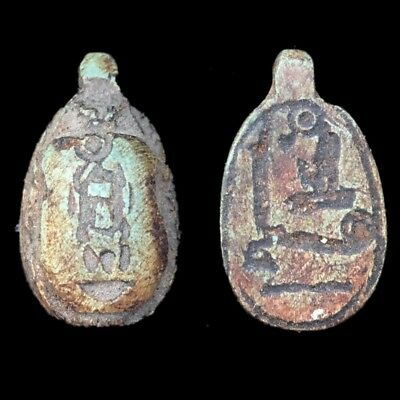 Beautiful Ancient Egyptian Scarab Amulet 300 Bc (4)