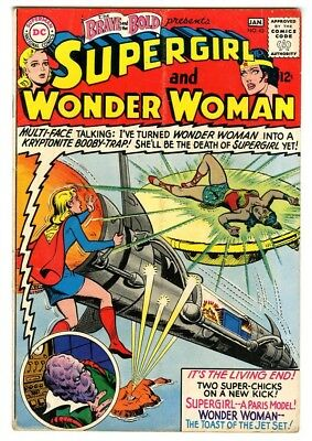Brave and the Bold #63 (1966) VG/F New DC Collection Wonder Woman Supergirl