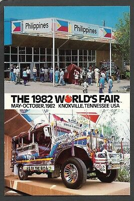 Republic of Philippines Pavilion - 1982 Worlds Fair - Knoxville Tennessee