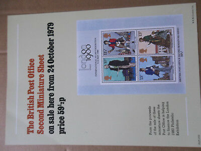 A4 Post Office Poster 1979 International Stamp Exhibition Miniature Sheet R Hill