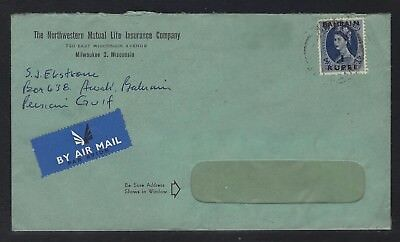 1950's Bahrain Air Mail Cover – QEII 1r on 1sh6d – Awali to Milwaukee, WI