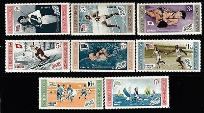 1958 Dominican Republic Olympic Games Winners Pre-Decimal Stamps - Mlh #rb62