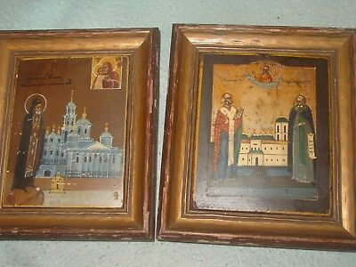 Pair of Antique Russian Paintings on Boards Framed