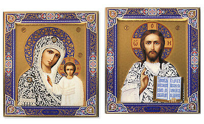 Christ The Teacher Madonna and Child Matching Set Pearls Russian Icon Gold 6 1/4