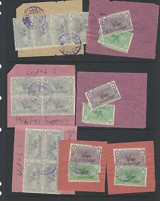 Iraq Selection of Revenue Tax stamps used on reverse of Cinema Tickets