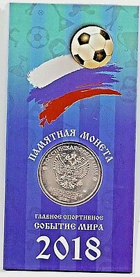 Russia 2018 World Cup Rubles Coin Silver Sealed in Commemorative Pack RARE UNC