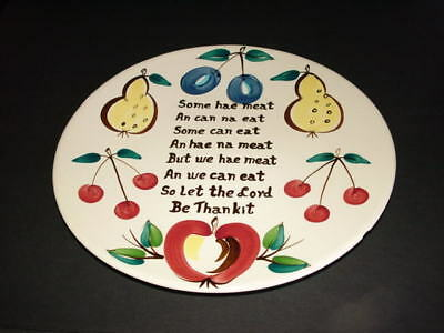 RARE vintage DOROTHY PURINTON signed - prayer blessing fruit CHOP PLATE - as is