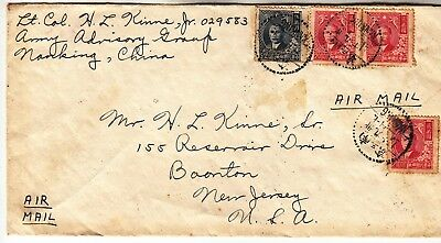 Interesting China Airmail Cover