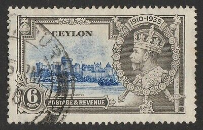 CEYLON 1935 KGV Silver Jubilee 6c VARIETY Dot to left of Chapel with CERTIFICATE