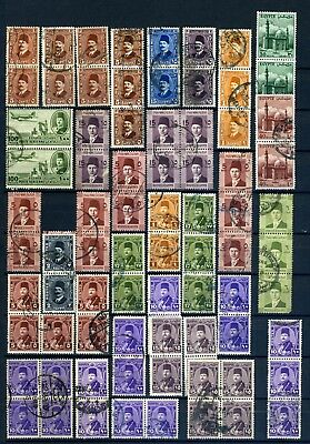 Egypt small selection used 1900's pairs, strips and blocks