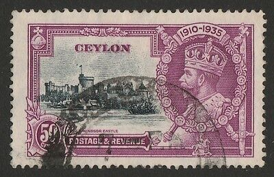 CEYLON 1935 KGV Silver Jubilee 50c variety 'Dot by Flagstaff'. with CERTIFICATE.