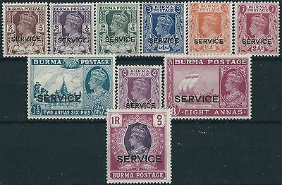 h119) Burma. 1946. MM. SG O28 to O37 British Civil Administration. Royalty c£25+