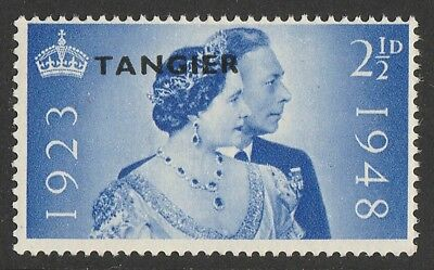 MOROCCO AGENCIES Tangier: 1948 KGVI Silver Wedding 2½d ERROR misplaced MNH **.
