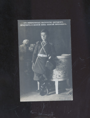 old Russian royalty photo postcard, Tsar Nicholas' son, Czar, Russia