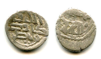 RRR! Silver damma of Governor Da'ud (800-820 CE), Sindh under Abbasid Caliphate