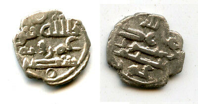Very nice silver qanhari dirham of Umar I (854-? CE), Habbarids in Sindh, India