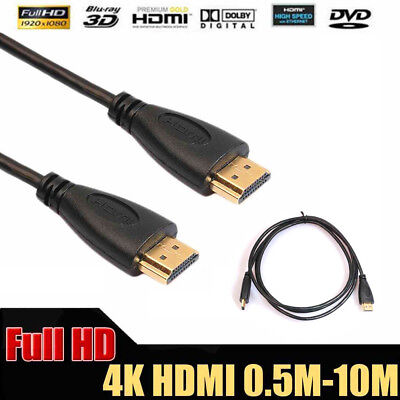 High Speed 1080P 1M 1.5M 2M HDTV PS3 3D HDMI Cable V1.4 Connection NEW KD