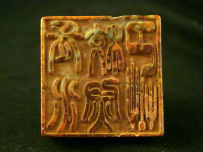 WOW Chinese Old Jade Hand Carved Seal/Pendant Uaa041
