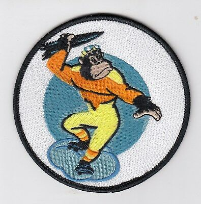 Us Air Force Patch - 451St Bomb Squadron - Wwii Design