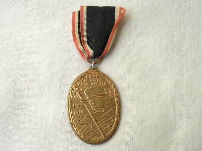 Old Wwi Ww1 1914 - 1918 German Kyffhauser Veterans Campaign Valor Medal Badge