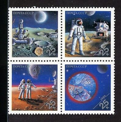 Russia Scott #5836a MNH BLOCK Space Achievements Joint Issue w/ USA CV$3+
