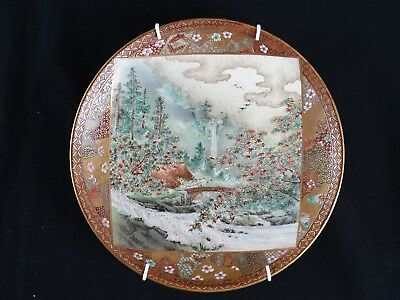 Very fine Antique Japanese Satsuma Plate Landscape scene Signed to base Meiji