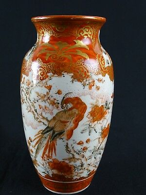 Fine Antique Japanese Vase Signed Kutani Watano Sei. Meiji (1868-1912) period
