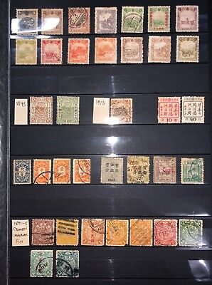 Asian Collection including China, Japan, Malaysia, etc, of Mint & Used Stamps